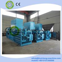 Quality horizontal hydraulic waste paper cardboard PET bottle plastic semi automatic baler baling machine for sale