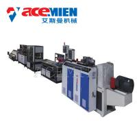 200mm 300mm PVC Ceiling Panel Making Machine With Plastic Wood Pellet Manufactures