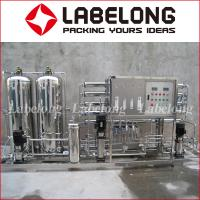 Industrial RO System High Precision , Automatic Reverse Osmosis Machine Manufactures
