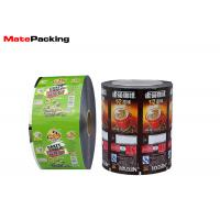 Custom Printing Aluminum Foil Food Packing Film Automatic Packaging Custom Size Manufactures
