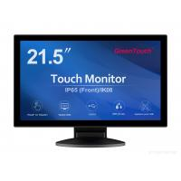 Desktop touch 21.5  Inch Touch Screen Monitor  -2C series  All In One POS Machine Screen Monitor Manufactures