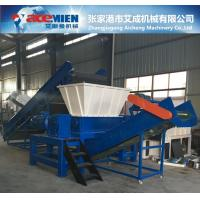 High quality double shaft shredding machine PE PP plastic crusher Plant Waste film crusher shreeder machinery Manufactures