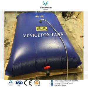 Flexible PVC potable water storage tank / emergency water tanks household use Manufactures