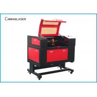 Buy cheap Small 220v / 110v  60w 6040 Co2 Laser Cutting Machine For Crystal Characters from wholesalers