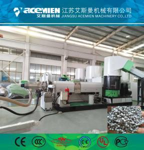 PP PE woven fakes granulation machine pelletizing line recycling machine plastic extruder machine Manufactures
