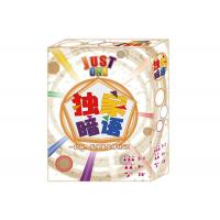 Collaborative Board Games For Kids Adults 3 - 7 Person Player Carton Packaging ISO9001 Manufactures