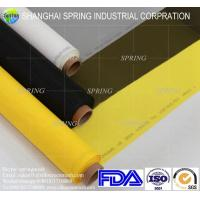 Waterproof and Dustproof Screen Mesh polyester materials/monofilament fabric/bolting cloth Manufactures