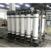 China Water Purification Membrane for commercial,industrial water sector on sale