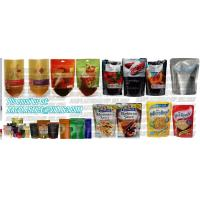 Packaging For Snack, Powder, Dried Food, Seeds, Coffee, Sugar, Spice, Bread, Tea