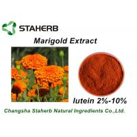 Red Phytogenic Feed Additives Marigold Extract lutein 2%-10% Powder Colorant Manufactures