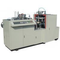 China Disposable Paper Cup Forming Machine Tea Cup Manufacturing Machine on sale