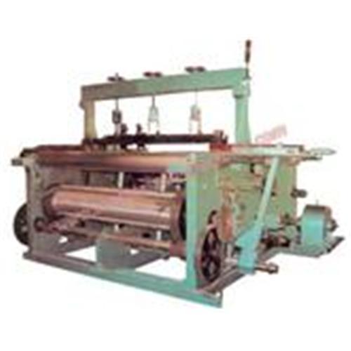 Quality Metal Wire Mesh Weaving Machine,NWJ series weaving mesh machine,ZWJ 1300 wire weaving machine for sale