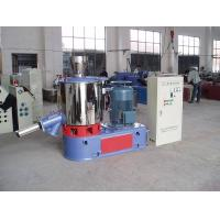 China High Speed Mixer (SHR Series) on sale