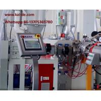 China EVOH-PEXB Tube Extrusion Machinery China Factory/Oxygen Barrier Pipe Production Machine on sale