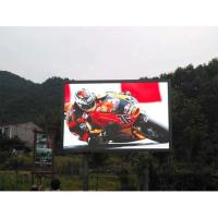 Quality SMT3535 Outdoor P6.67 LED Display (Module 320*160mm cabinet 960*960mm) Stage Rental Screen for sale