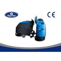 Quality Hand Held Durable Commercial Floor Cleaning Machines With Cleaning Pad Low Noise for sale
