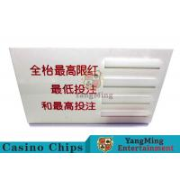 Buy cheap Baccarat Dedicated Casino Game Accessories Poker Game Table Bet Limit Sign from wholesalers