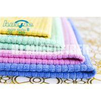China MIcrofiber Weft Knitted Hand Towel home use kitchen stripe cleaning towel super soft wholesale
