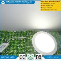 China 22W Slim Recessed Led Round Panel Down Light SMD2835, Dimmable Led Panel Light on sale