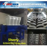 Double shaft shredder Machine waste Tire crusher Plant Waste plastic Shredder tire crusher shreeder machine Manufactures