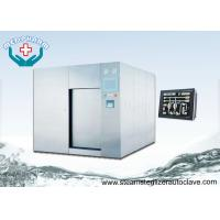 Compliance With GAMP 5 Guidelines Lab Autoclave Sterilizer With Multilevel User Access Control Manufactures