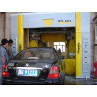 China Swing arm design car wash machine, quick cleaning speed, self service car wash equipment on sale