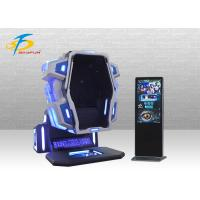 9D VR King Kong Virtual Reality Simulator 360 Degree Rotating Machine For Center Manufactures