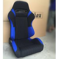 JBR1042 Easy Installation Sport Racing Seats With Adjuster / Slider Car Seats Manufactures
