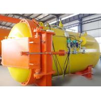 Automatic hot presser vulcanization tank autoclave with PLC system and cylindric and single drum structure Manufactures