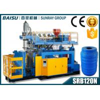 300L Plastic Water Tank Making Machine , Electric Control Blowing Bottle Machine SRB120N Manufactures