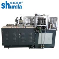 Small Business Paper Tube Forming Machine , Max Cup Diameter 90mm Manufactures