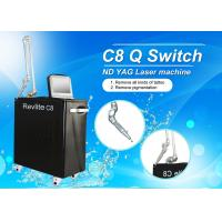 Newest High Quality Q - Switched ND Yag Laser  Tattoo / Pigmentation Removal Machine Manufactures