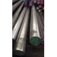 440A  440B  SUS440C Stainless Steel Round Bar Cold Drawn Bright Rod Manufactures