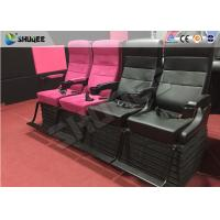 Electric Chairs 4D Cinema System , Customized Seats Number 5 Effects Manufactures