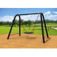 Arched Shape Kids Single Swing Set , Metal Swing Sets For Small Yard KP-G001 Manufactures