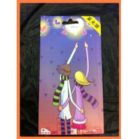 For iphone 4 screen protector with cartoon design color printing Manufactures