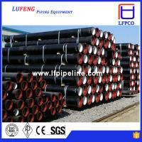 china ductile iron pipes/ductile iron pipes Manufactures