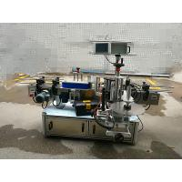 Buy cheap Full Automatic Round Bottle Sticker Labeling Machine (belt type) from wholesalers
