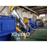 PP PE film/woven bag recycling washing line/plastic recycling machinery Manufactures