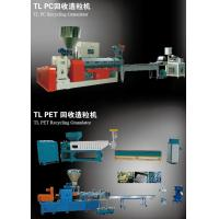Wind - Cooling Pelletizing Machine ,  Hot - Cutting Wood Pellet Machine 650kgs / H Manufactures