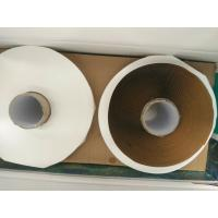 Long Durability Butyl Rubber Sealant Tape Double Sided Good Adhesion Power Manufactures