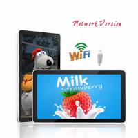 Android 32 Inch Wall Mount Lcd Display 8GB Storage WIFI 3G LAN Network Built - In HD Audio Manufactures