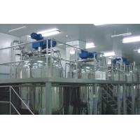 50L SUS304 Vacuum Emulsifying Machine High Shear Mixer For Oil / Water Manufactures