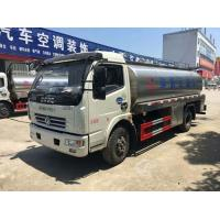 304 Stainless Steel Tanker Trailers , Dongfeng 8cbm Fresh Milk Delivery Tanker Truck Manufactures