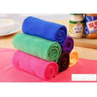 Household Microfiber Cleaning Towels Kitchen Use 70*50cm Strong Water Absorption Manufactures