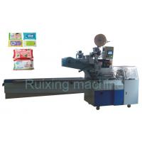 Buy cheap Large Multifunctional Wet Tissue Packing Machine , wet wipes production line from wholesalers