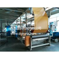 China High Efficiency Silicone Paper Coating Machine Multi Functional Combined Coating on sale
