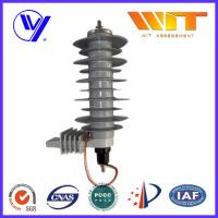 5KA Silicon Rubber Polymer Surge Arrester With Insulating Bracket Manufactures
