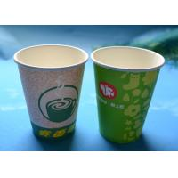 Custom Printed Cold Drink Disposable Paper Cups With 6 Color Flexo Printing Manufactures