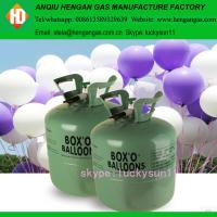 China 13.4L helium tanks for 30pcs 9 balloons with CE certificates on sale